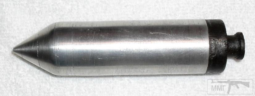80563 - Створення ММГ патронів та ВОПів.