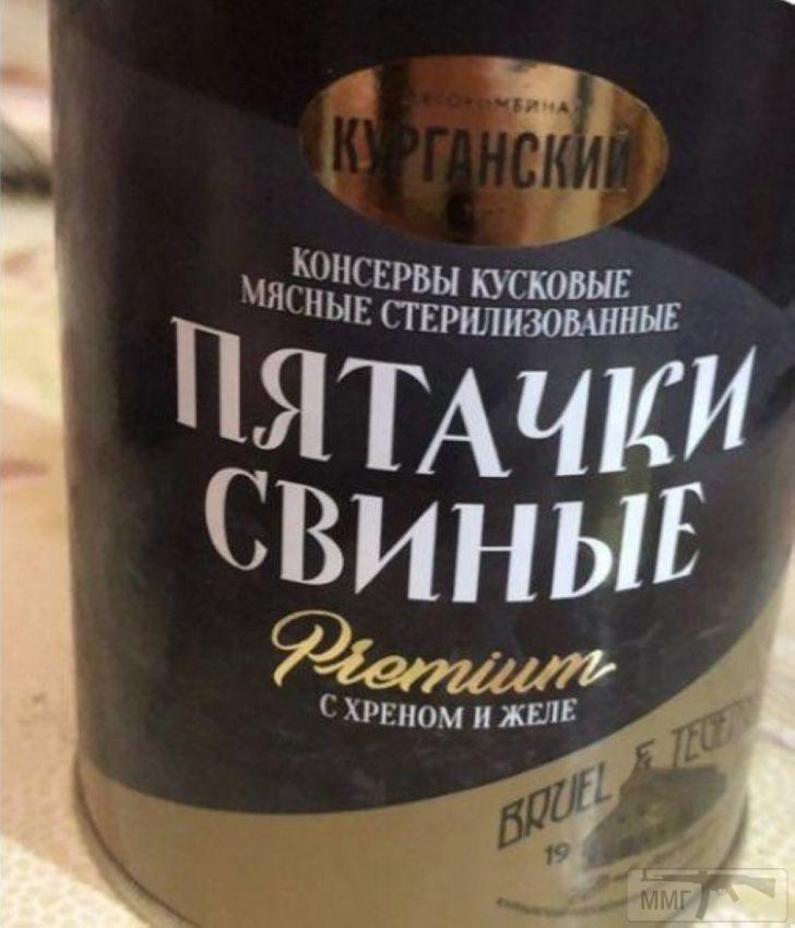 80616 - А в России чудеса!