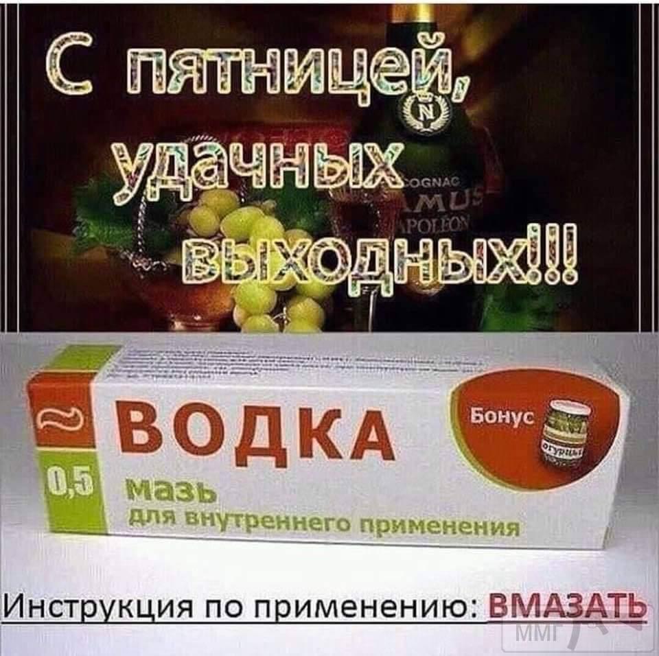 80630 - Пить или не пить? - пятничная алкогольная тема )))