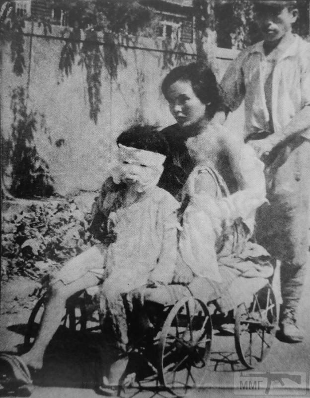 80642 - Хиросима и Нагасаки