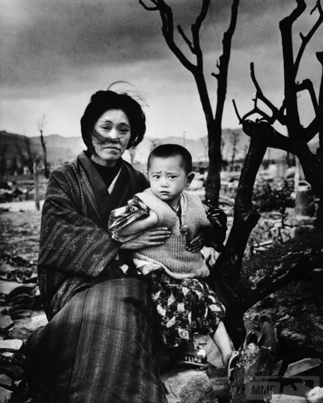 80644 - Хиросима и Нагасаки
