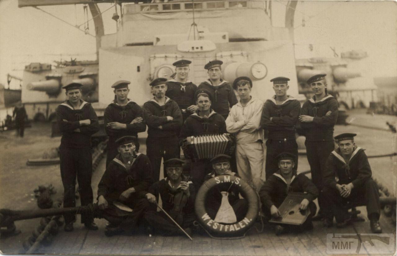80783 - Германский флот 1914-1945