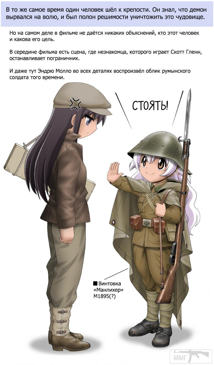 80799 - Оргазм униформиста Фильм Крепость