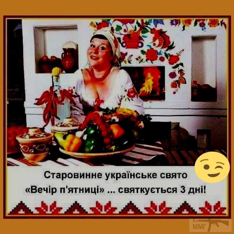 80812 - Пить или не пить? - пятничная алкогольная тема )))