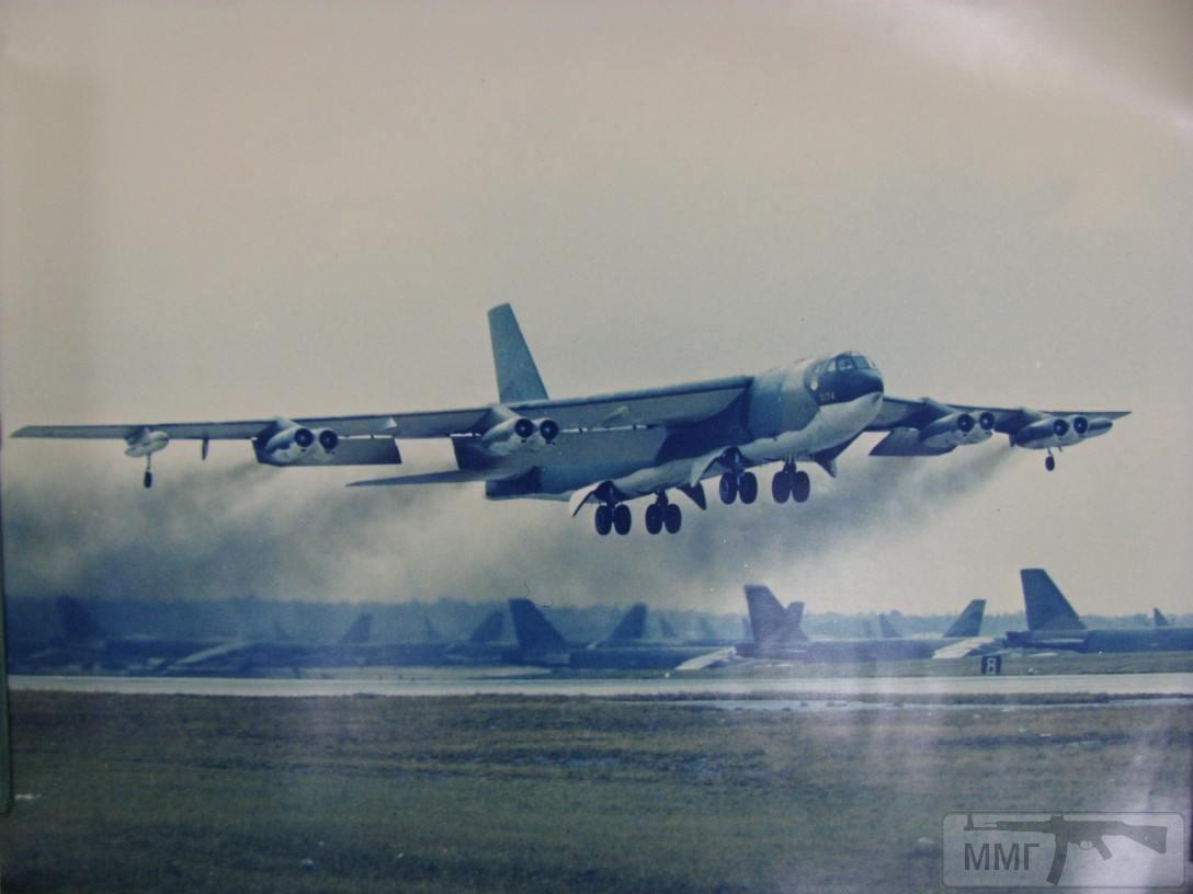 80845 - Бомбардировки Северного Вьетнама