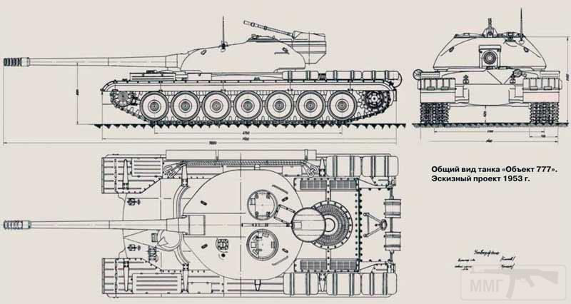 8089 - Не пошедшие в серию послевоенные прототипы