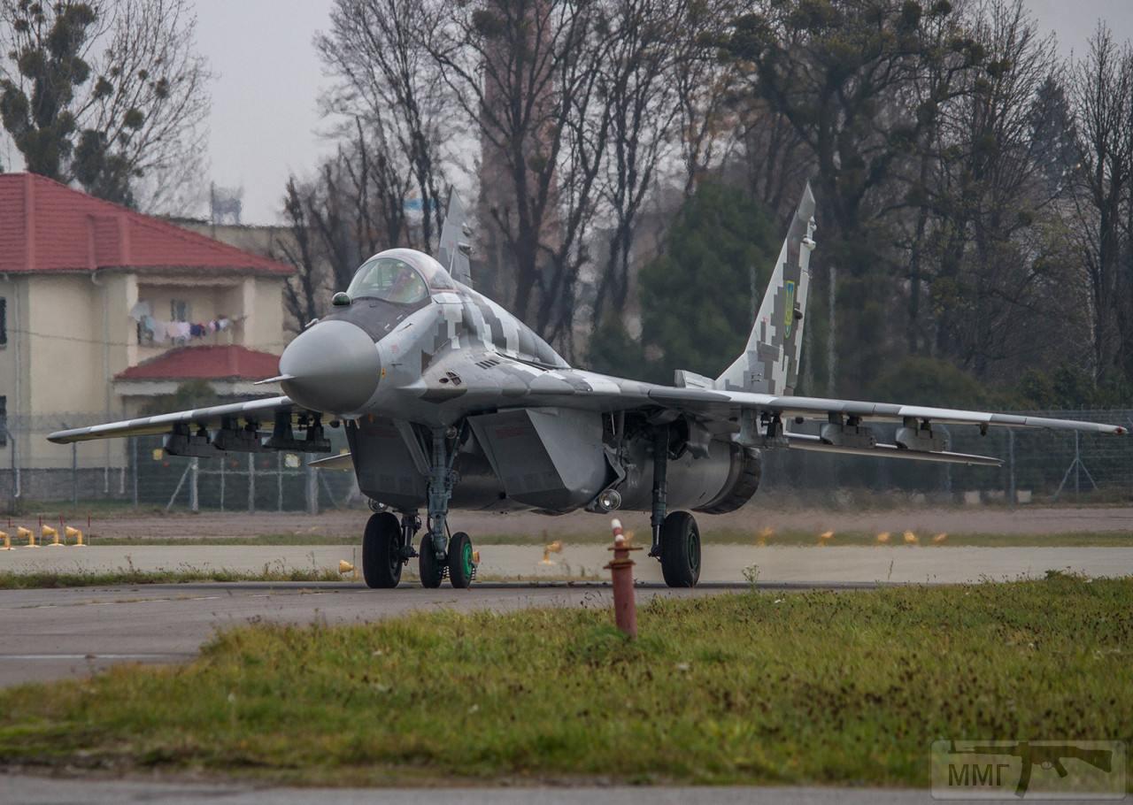 80907 - Воздушные Силы Вооруженных Сил Украины