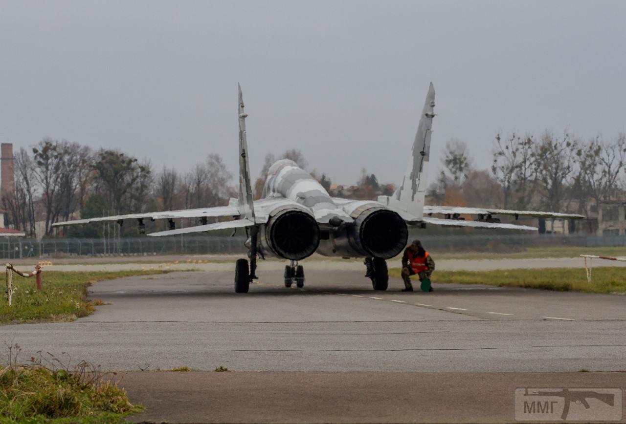 80908 - Воздушные Силы Вооруженных Сил Украины