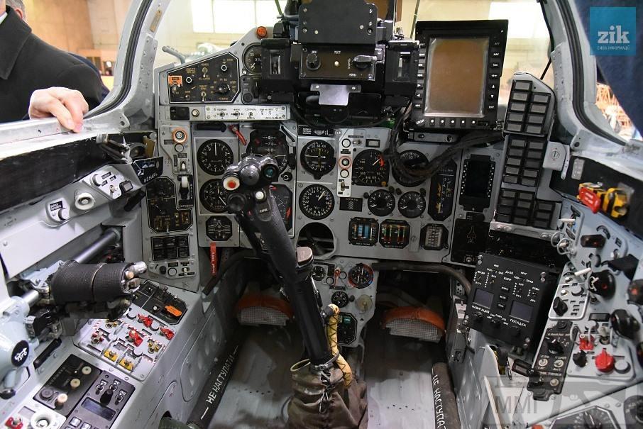 80909 - Воздушные Силы Вооруженных Сил Украины