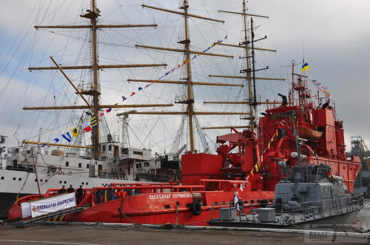 80923 - Военно-Морские Силы Вооруженных Сил Украины