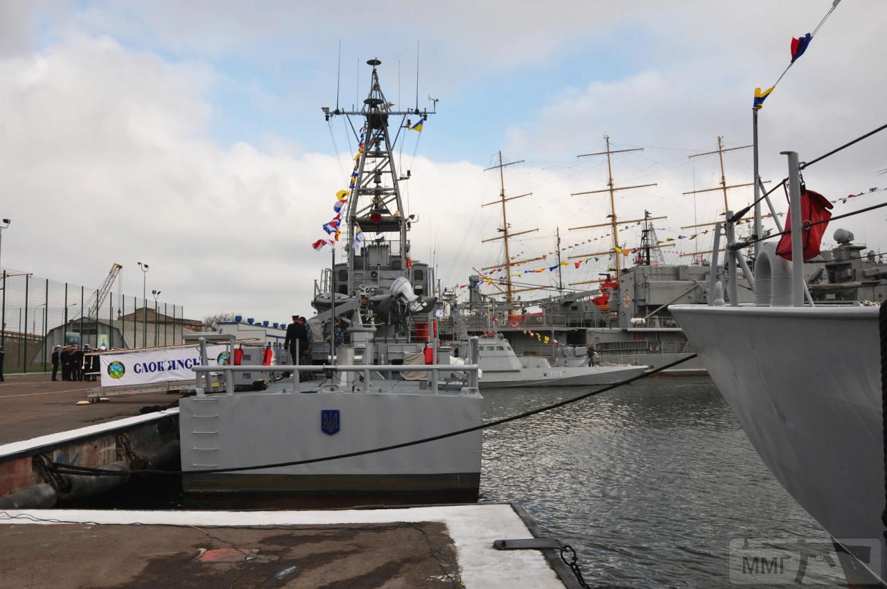 80924 - Военно-Морские Силы Вооруженных Сил Украины