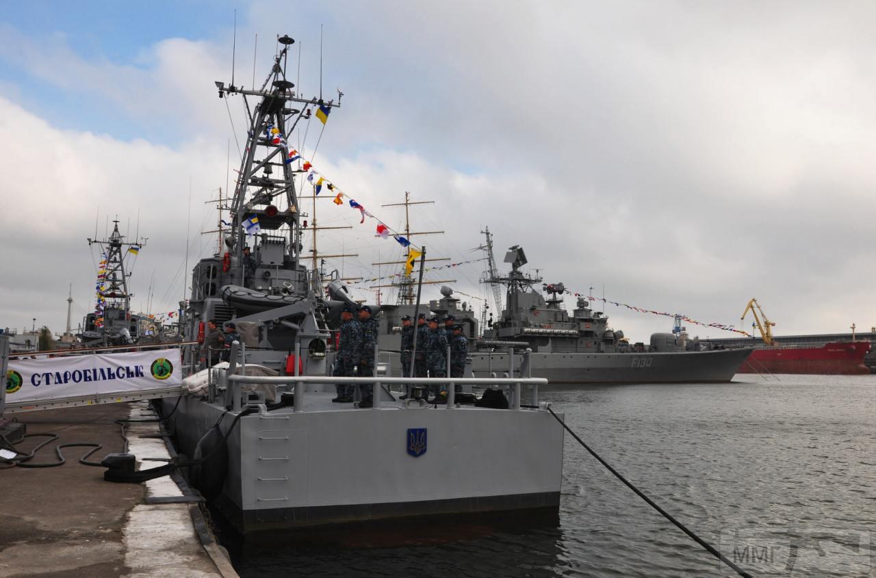 80925 - Военно-Морские Силы Вооруженных Сил Украины