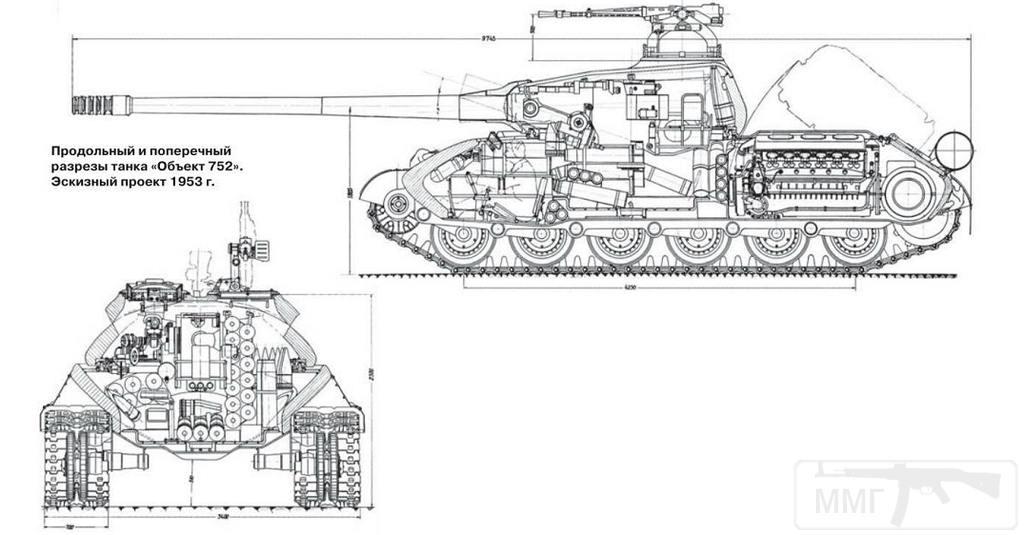 8096 - Не пошедшие в серию послевоенные прототипы
