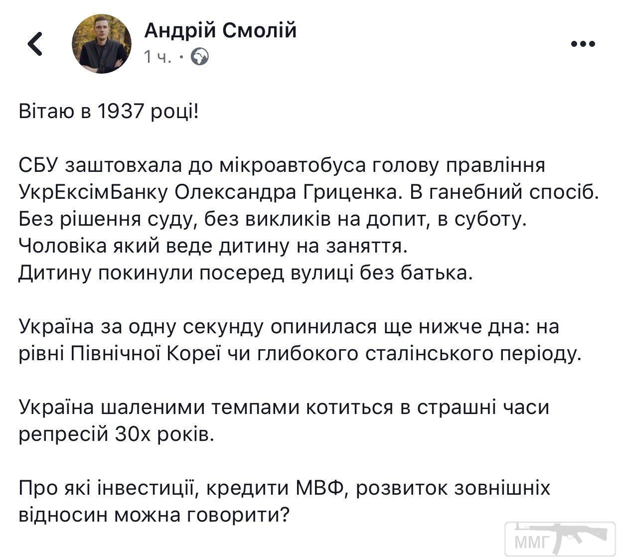 80961 - Украина - реалии!!!!!!!!