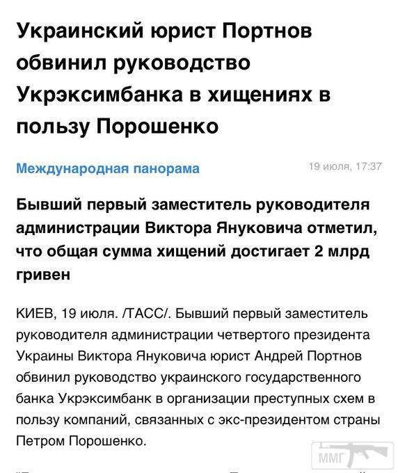 80965 - Украина - реалии!!!!!!!!