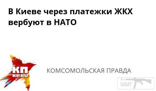 80968 - А в России чудеса!