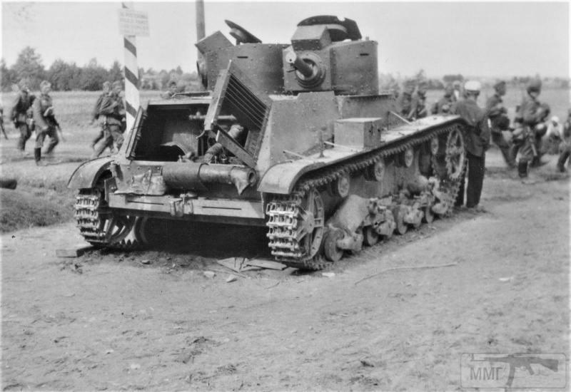 81014 - Раздел Польши и Польская кампания 1939 г.