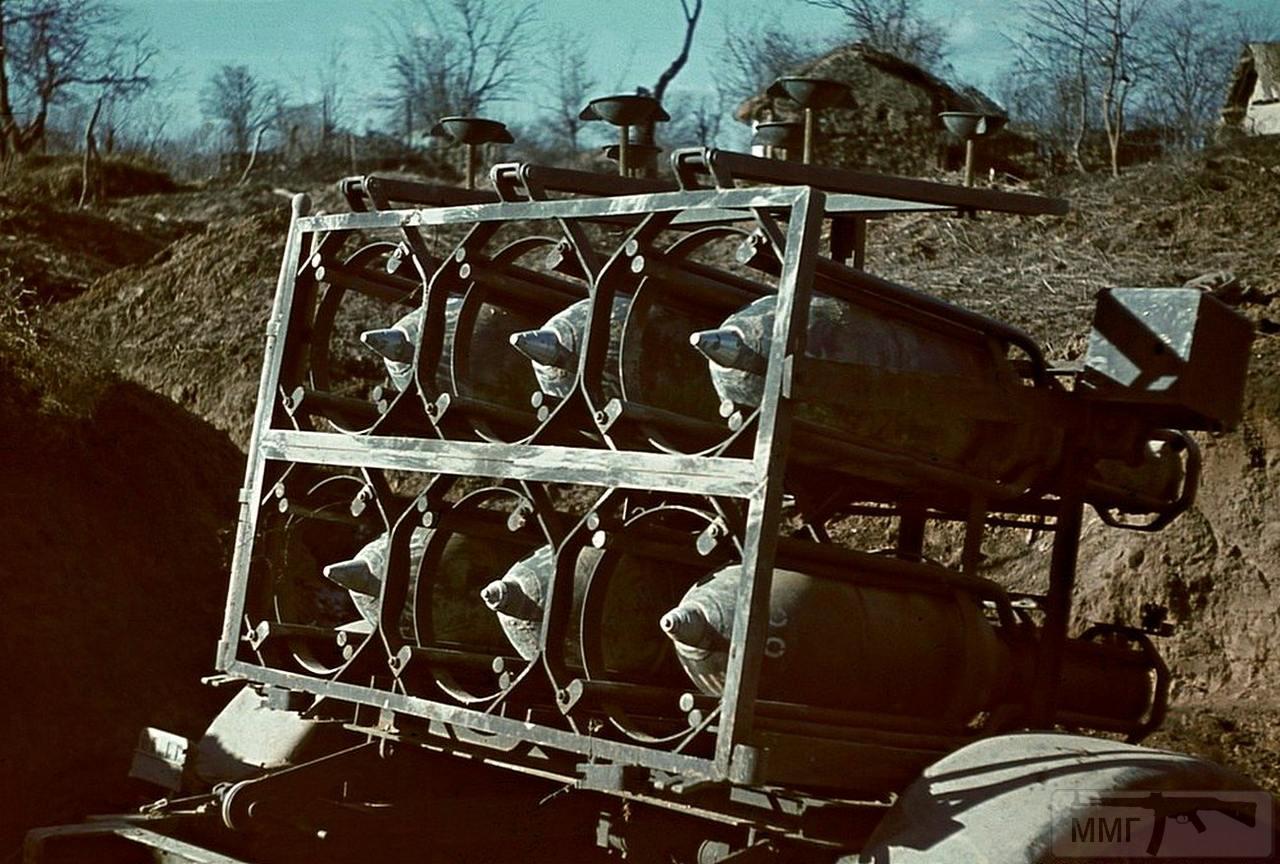 81022 - Германская реактивная артиллерия Второй мировой