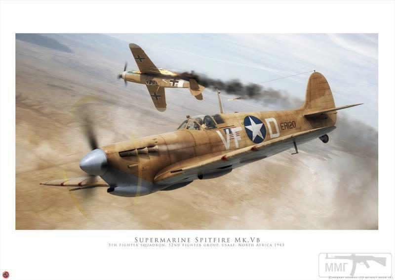 81097 - Художественные картины на авиационную тематику