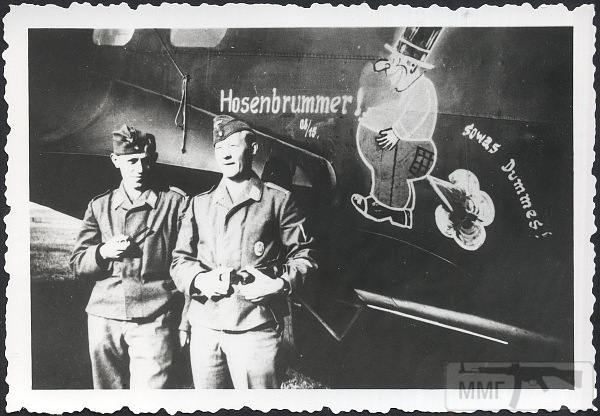 81125 - Первым делом, первым делом самолеты...