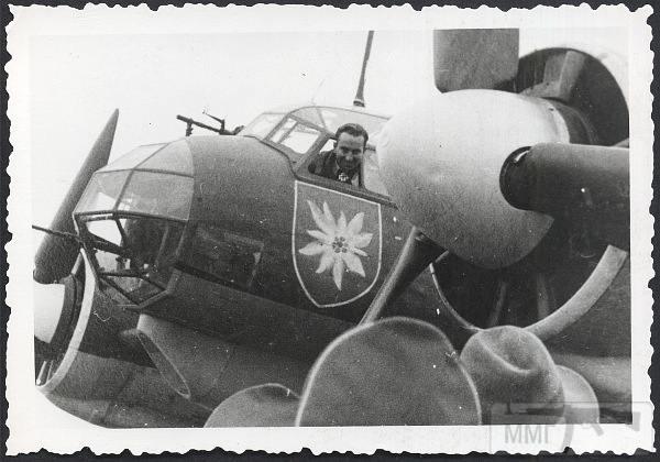 81133 - Первым делом, первым делом самолеты...