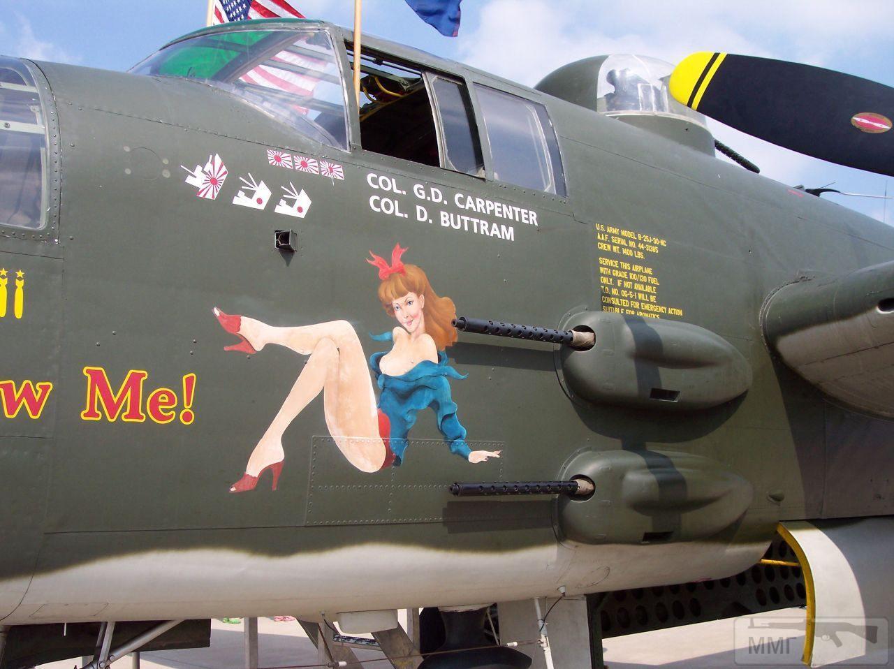 81151 - Первым делом, первым делом самолеты...