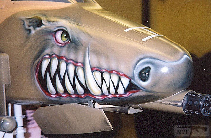 81190 - Первым делом, первым делом самолеты...