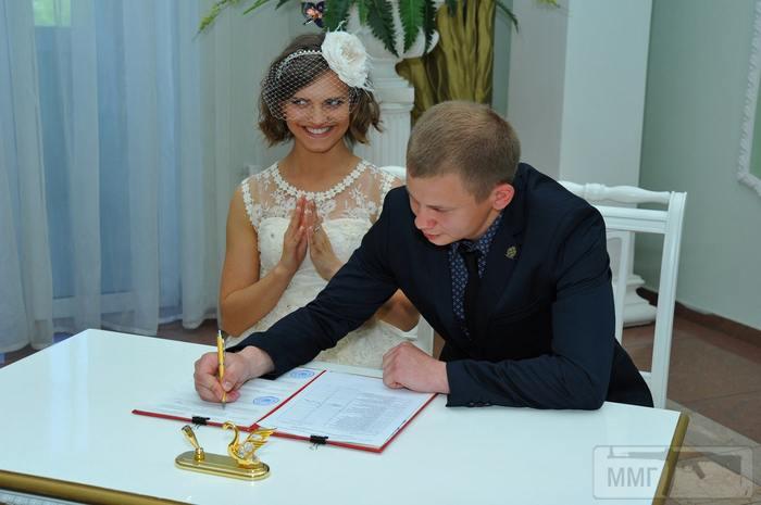 81204 - Отношения между мужем и женой.