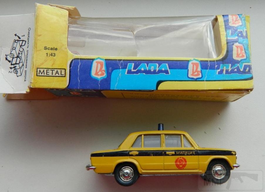 8125 - А у вас были такие игрушки?