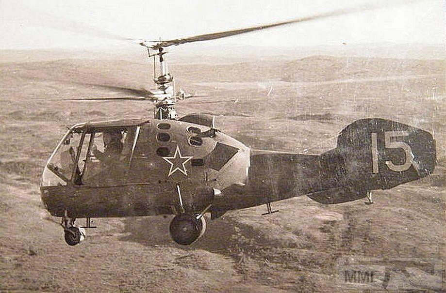 81307 - ВМФ СССР