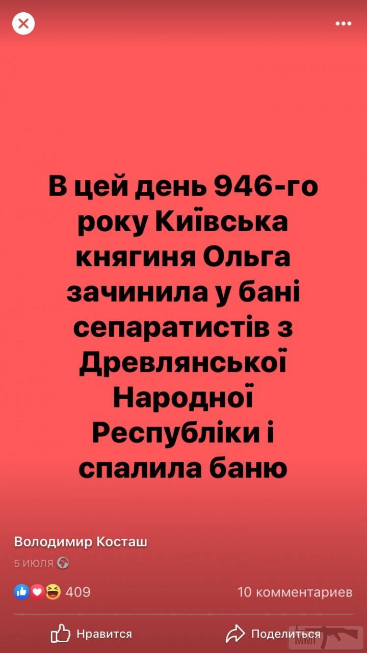 81370 - А в России чудеса!