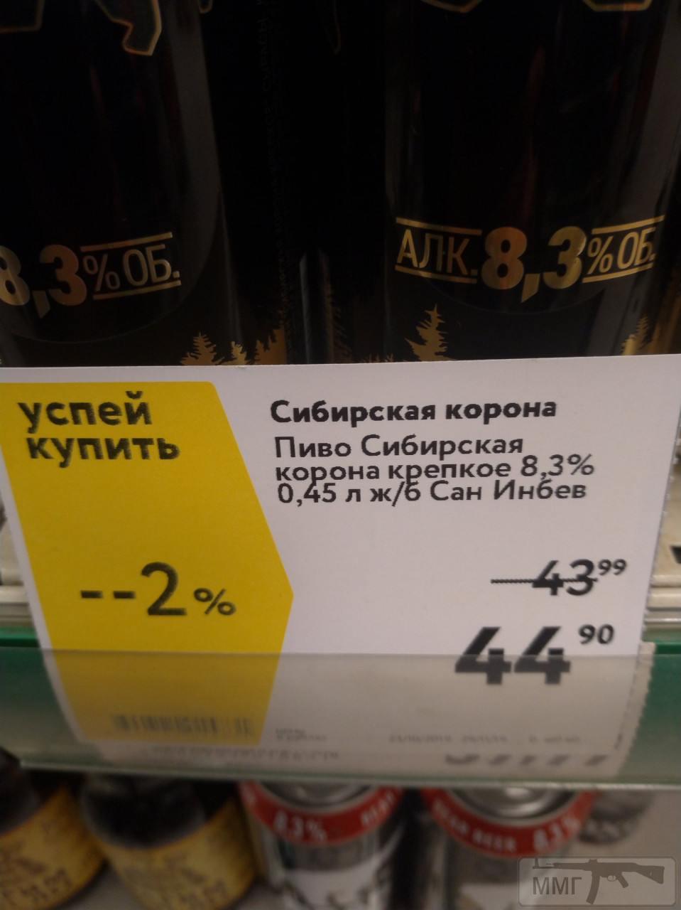 81371 - А в России чудеса!