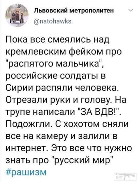 81372 - А в России чудеса!