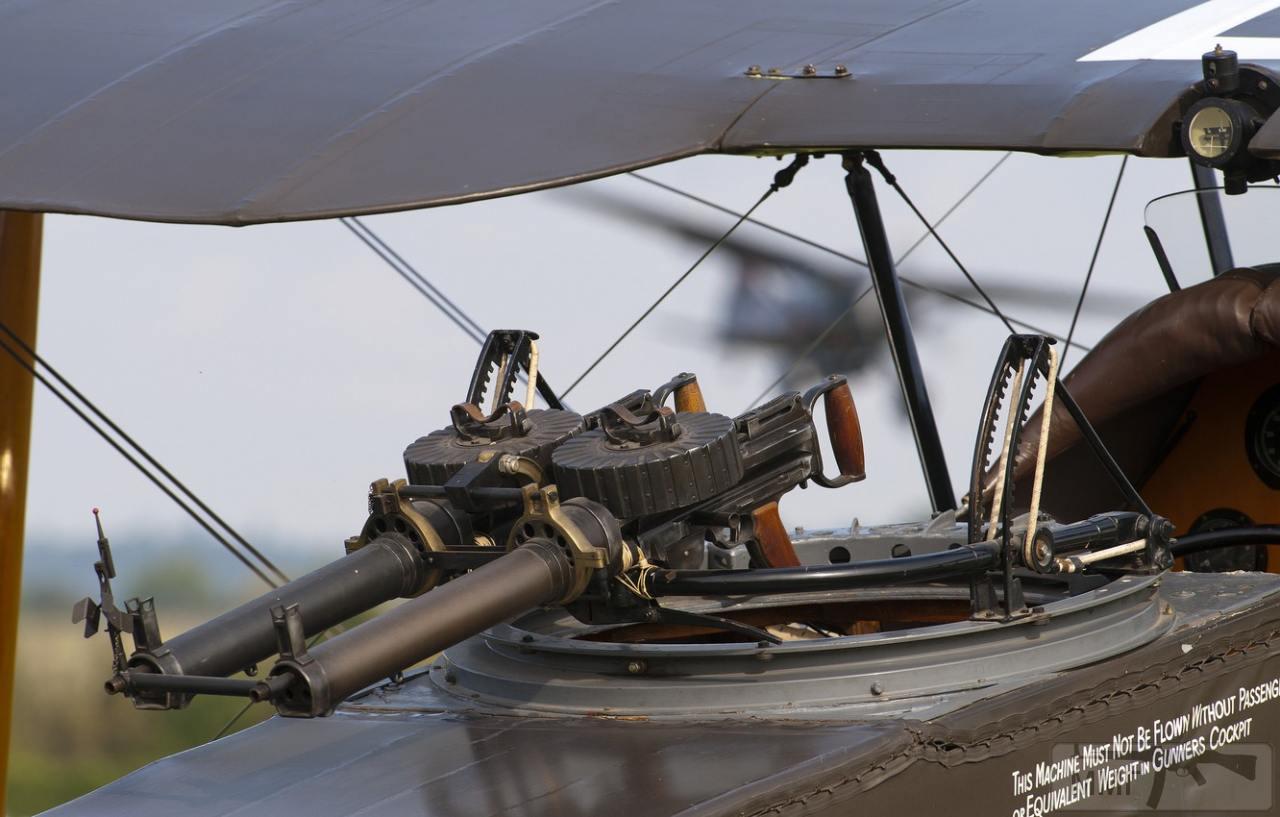 81573 - Авиационные пулеметы