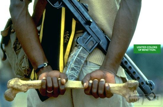 81631 - Фототема Стрелковое оружие
