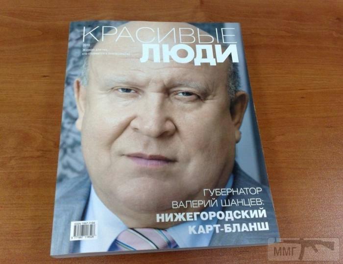 81656 - А в России чудеса!