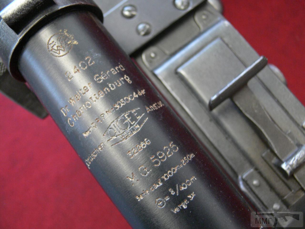 81670 - Авиационные пулеметы