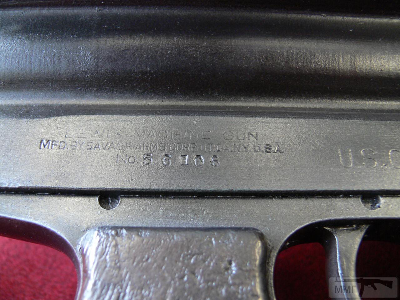 81697 - Авиационные пулеметы