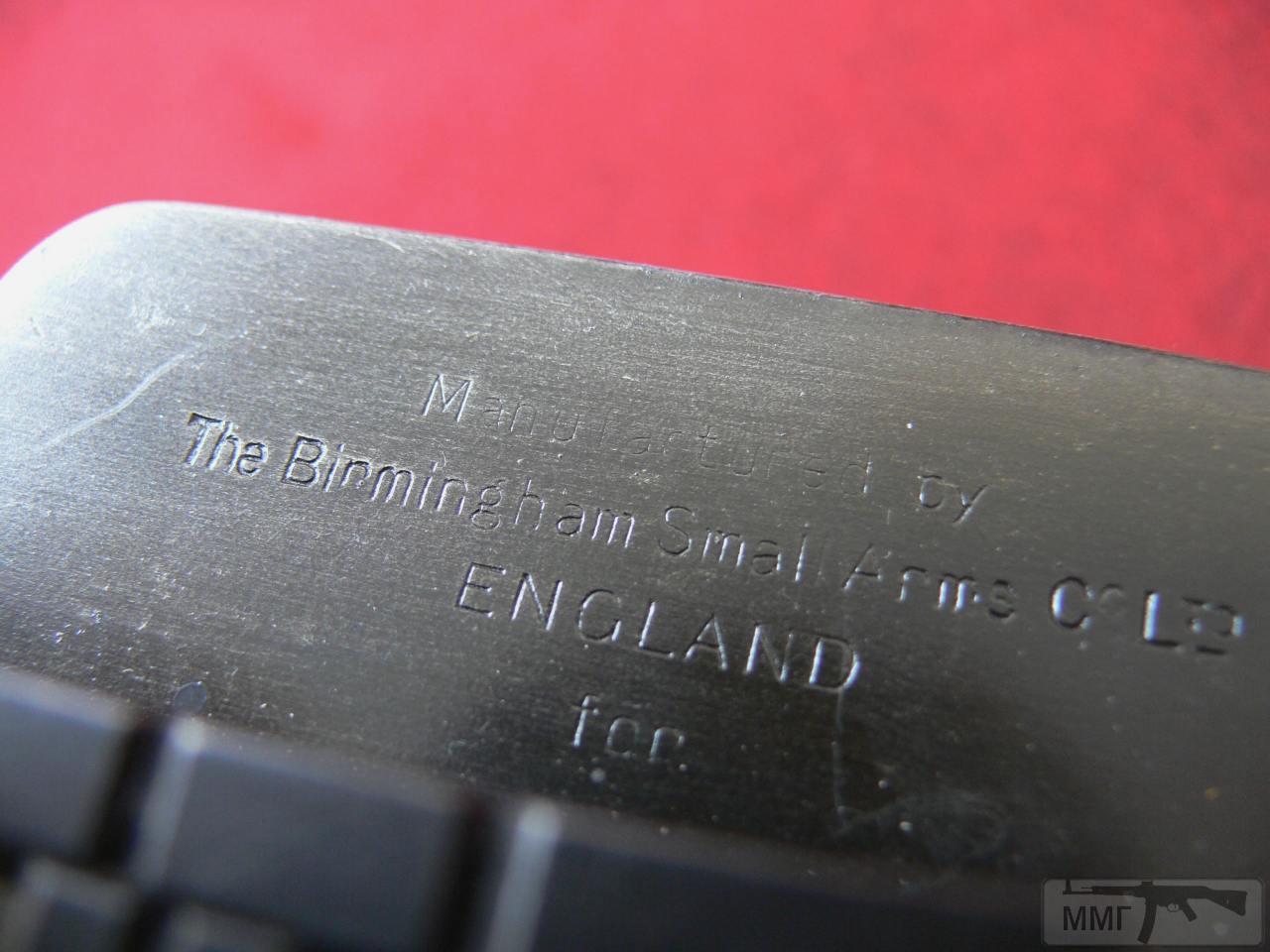 81707 - Авиационные пулеметы