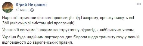 81709 - Украина - реалии!!!!!!!!
