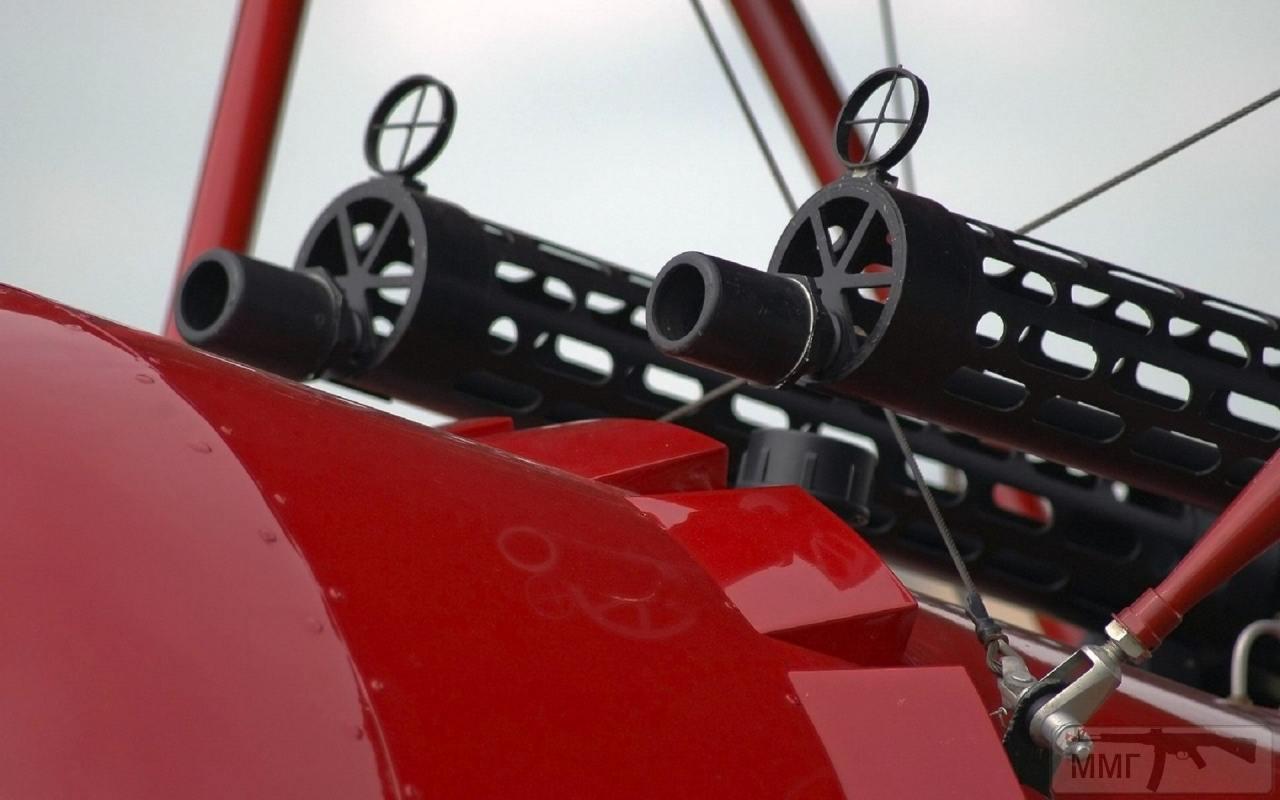 81713 - Авиационные пулеметы