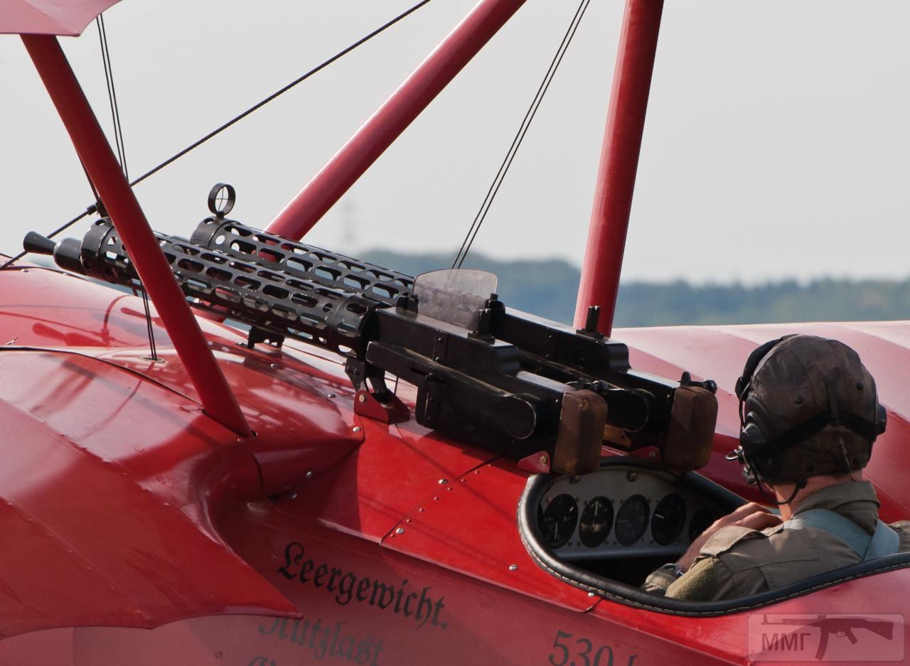 81714 - Авиационные пулеметы
