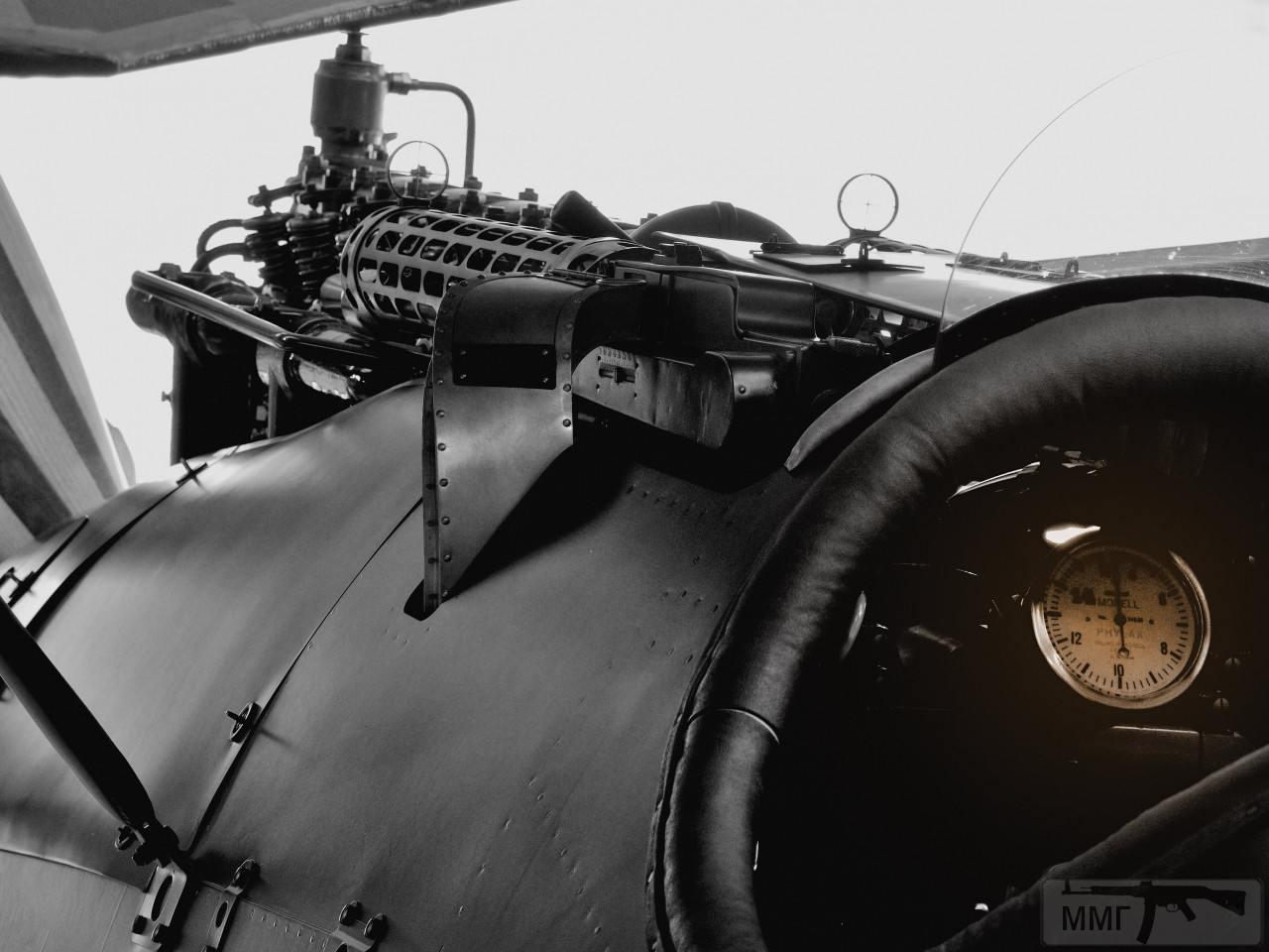 81716 - Авиационные пулеметы