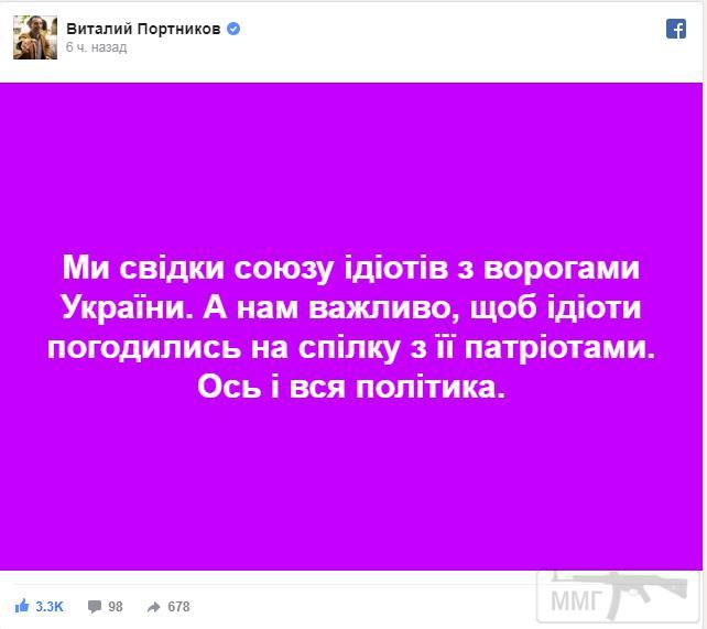 81725 - Украина - реалии!!!!!!!!