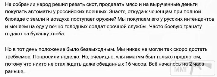 81733 - А в России чудеса!
