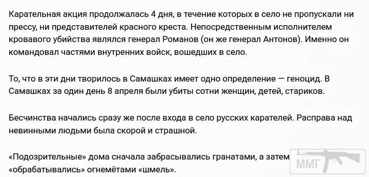 81734 - А в России чудеса!