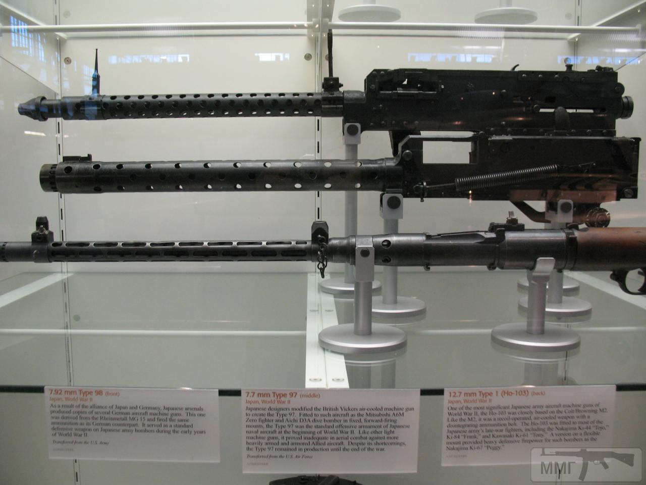 81746 - Авиационные пулеметы