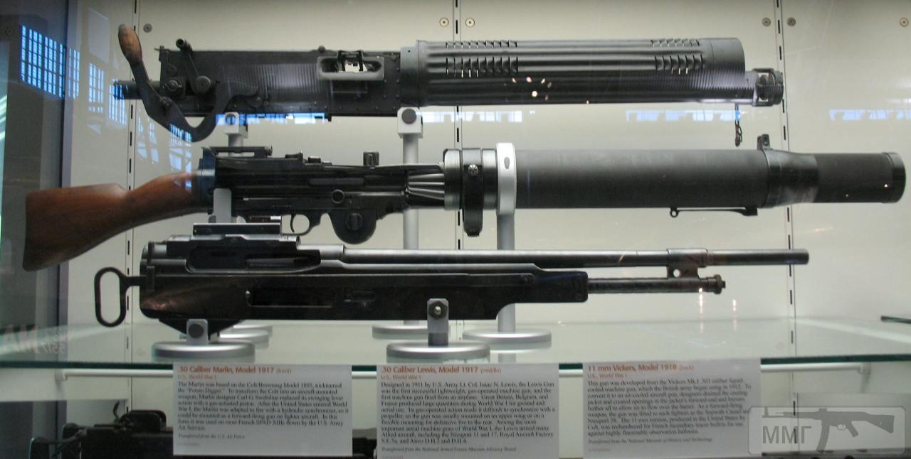 81747 - Авиационные пулеметы