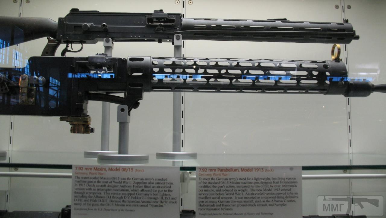 81749 - Авиационные пулеметы