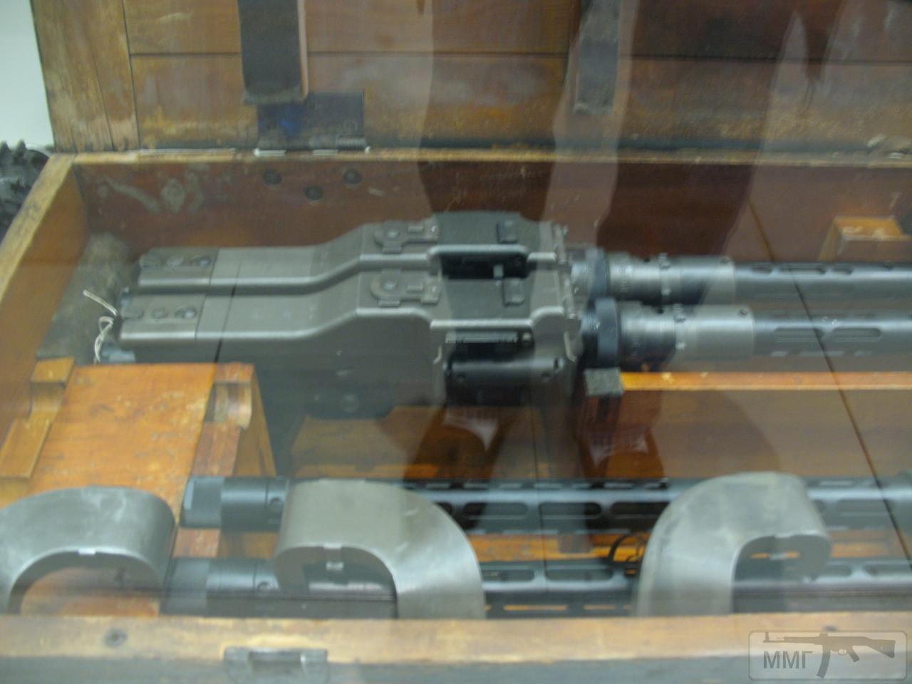 81751 - Авиационные пулеметы